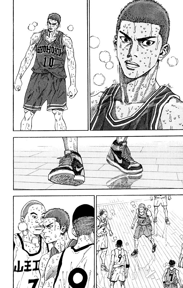 Slam Dunk Chapter 275  Online Free Manga Read Image 19