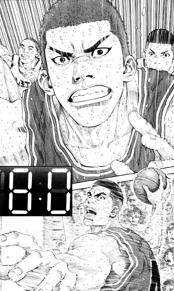 Slam Dunk Chapter 275  Online Free Manga Read Image 2