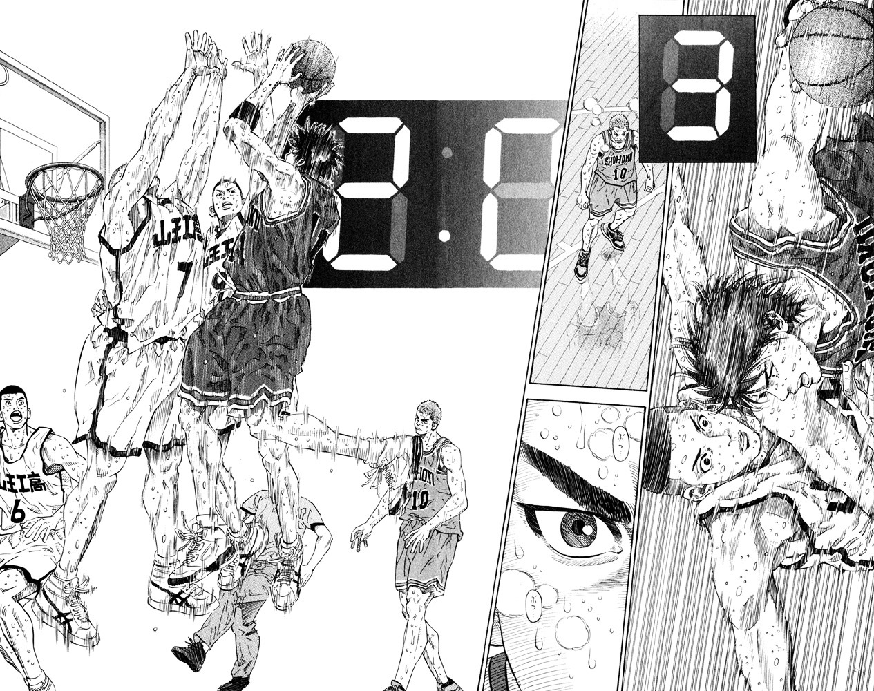Slam Dunk Chapter 275  Online Free Manga Read Image 7