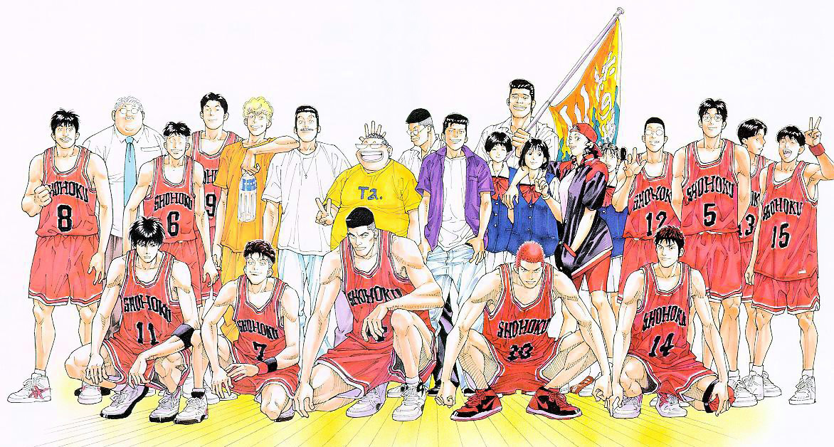 Slam Dunk Chapter 276  Online Free Manga Read Image 15