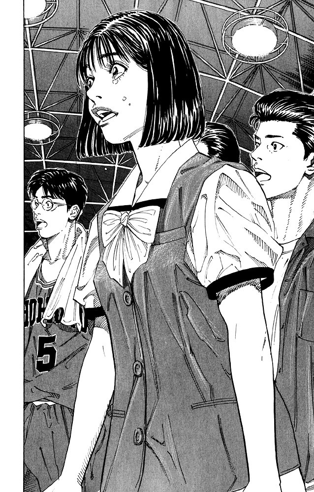Slam Dunk Chapter 276  Online Free Manga Read Image 4