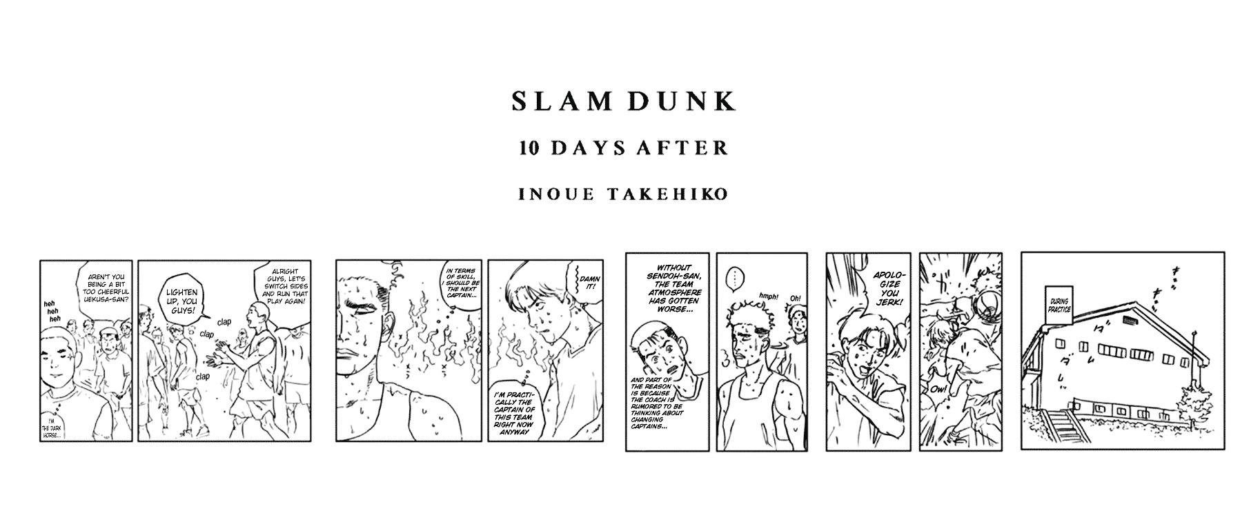 Slam Dunk Chapter 277  Online Free Manga Read Image 12