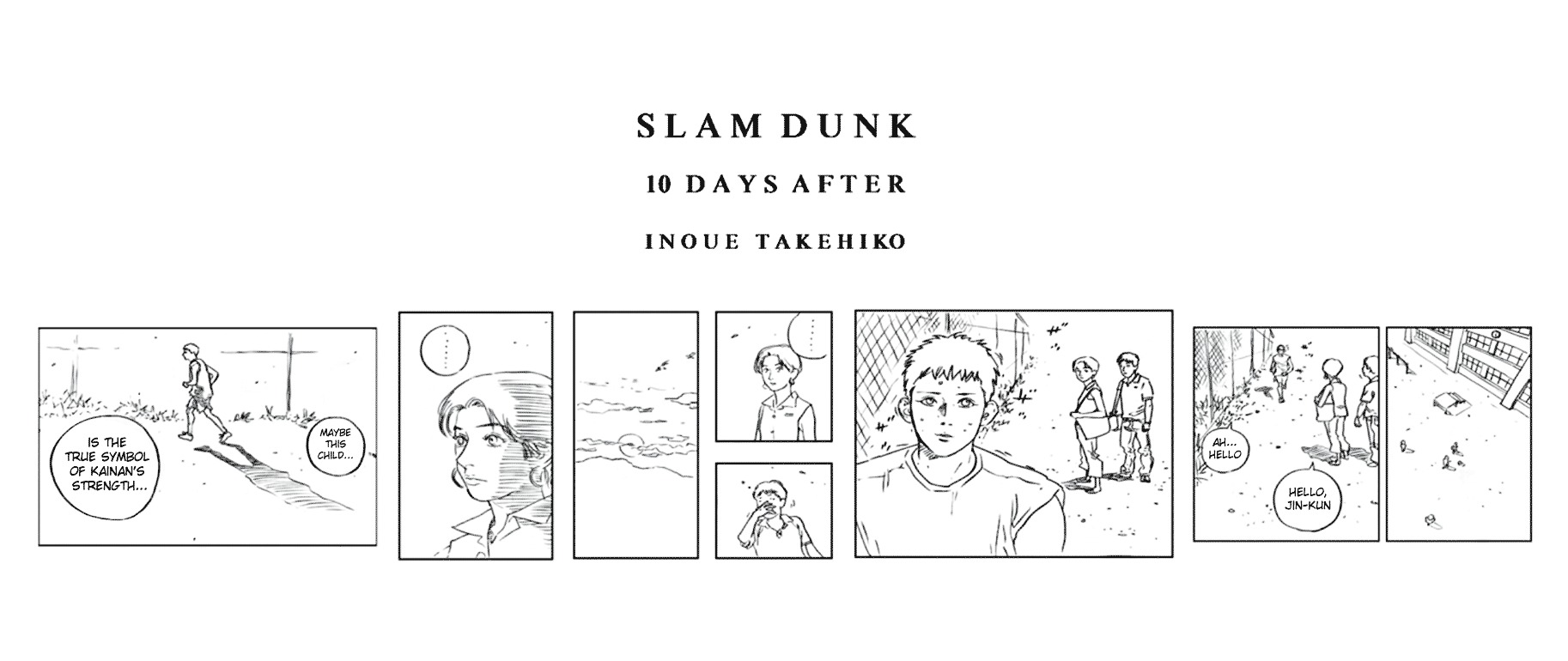 Slam Dunk Chapter 277  Online Free Manga Read Image 15