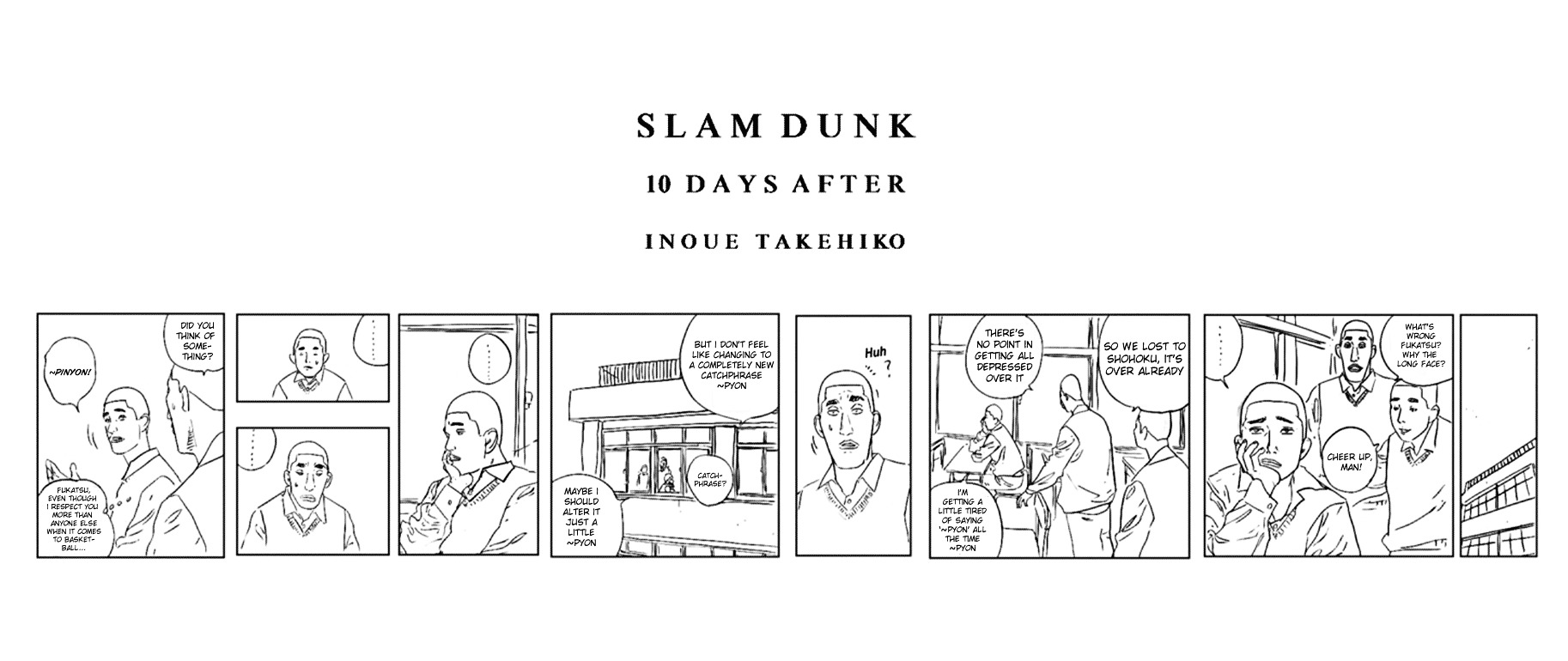 Slam Dunk Chapter 277  Online Free Manga Read Image 17