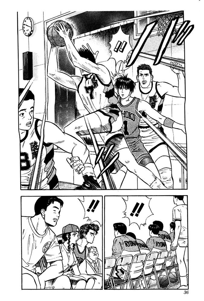 Slam Dunk Chapter 28  Online Free Manga Read Image 10