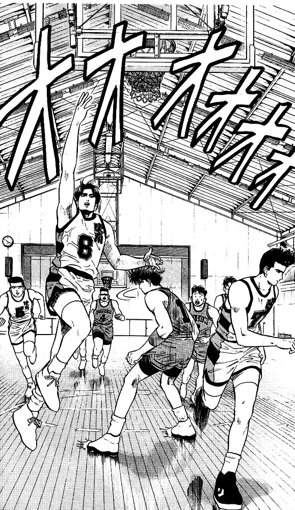 Slam Dunk Chapter 28  Online Free Manga Read Image 14