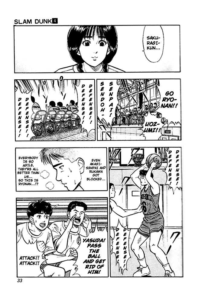Slam Dunk Chapter 28  Online Free Manga Read Image 7