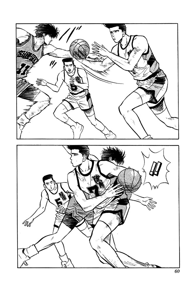 Slam Dunk Chapter 29  Online Free Manga Read Image 13