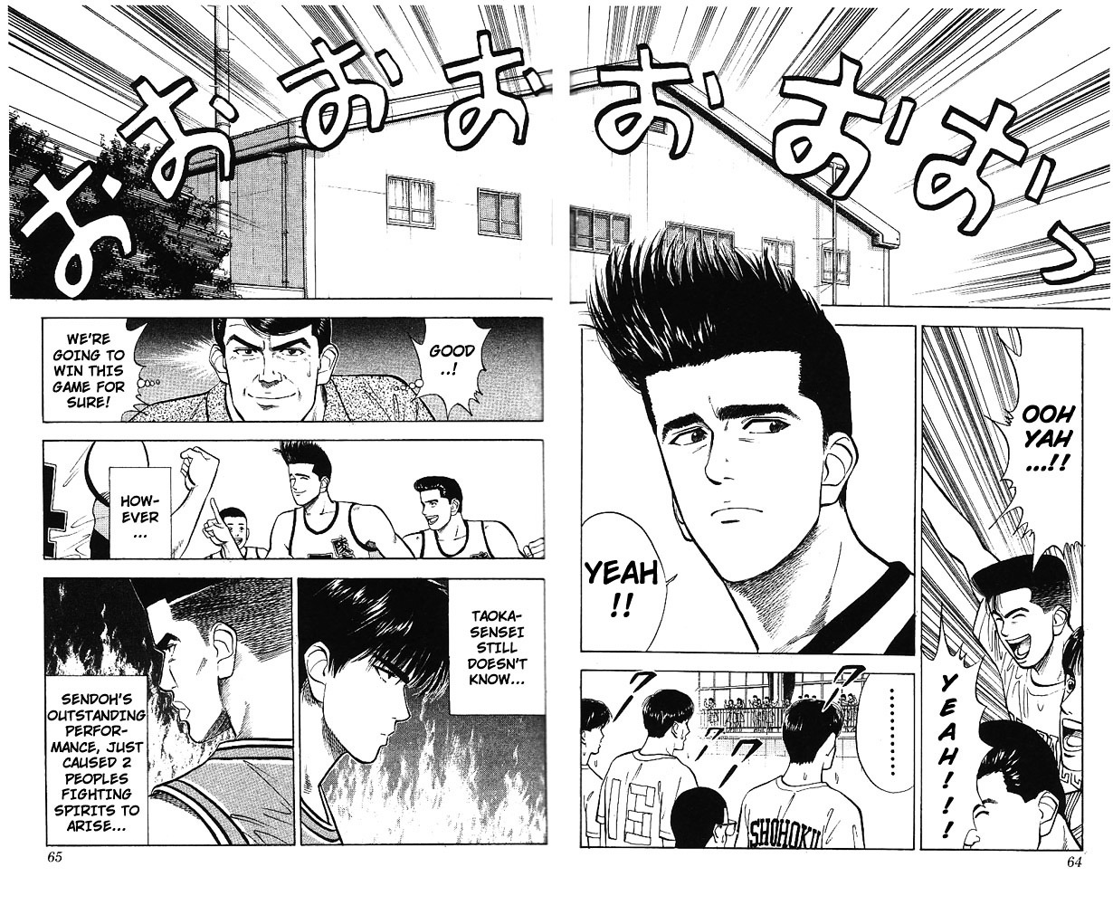 Slam Dunk Chapter 29  Online Free Manga Read Image 16