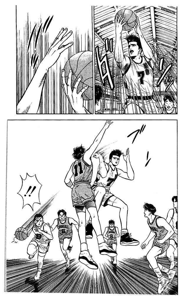 Slam Dunk Chapter 29  Online Free Manga Read Image 4