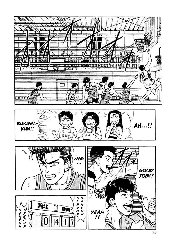 Slam Dunk Chapter 29  Online Free Manga Read Image 5