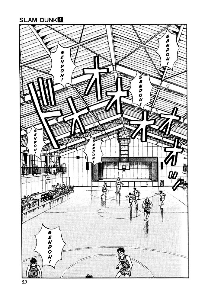 Slam Dunk Chapter 29  Online Free Manga Read Image 6