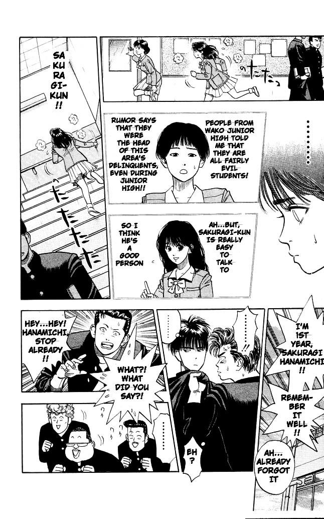 Slam Dunk Chapter 3  Online Free Manga Read Image 10