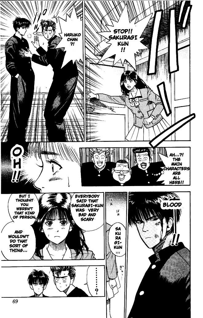 Slam Dunk Chapter 3  Online Free Manga Read Image 11