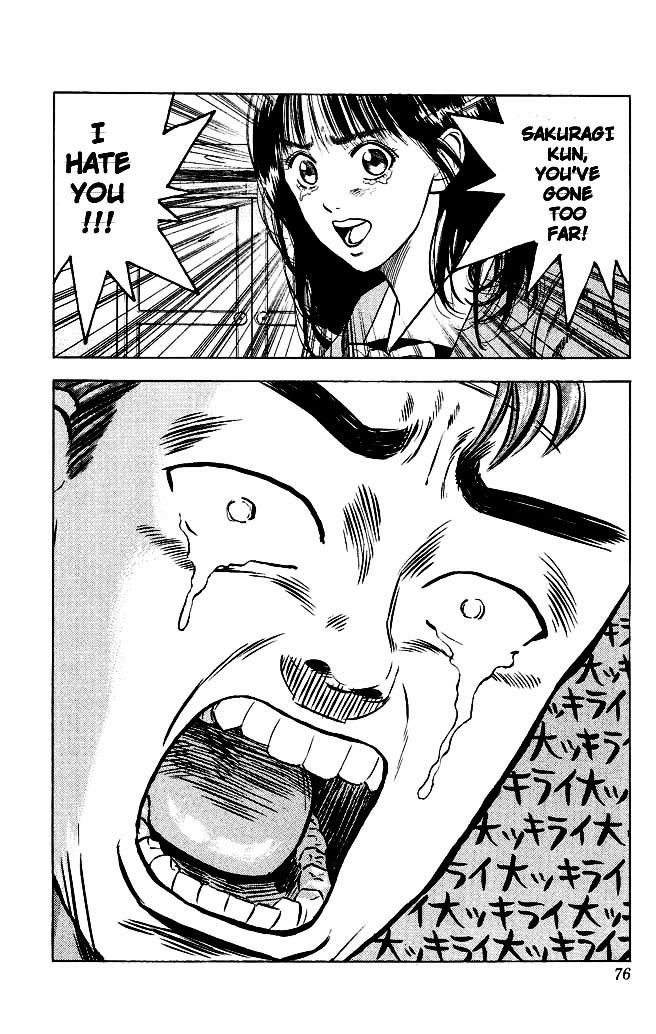 Slam Dunk Chapter 3  Online Free Manga Read Image 18
