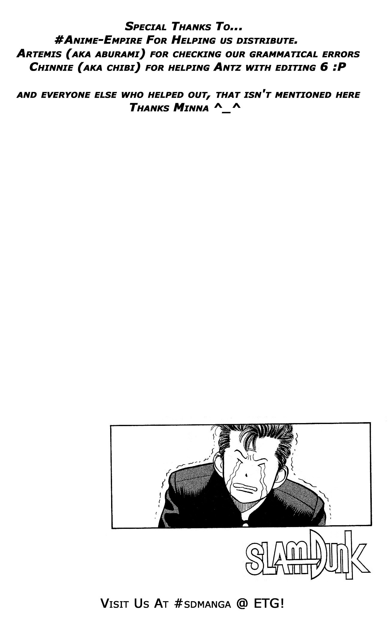 Slam Dunk Chapter 3  Online Free Manga Read Image 20