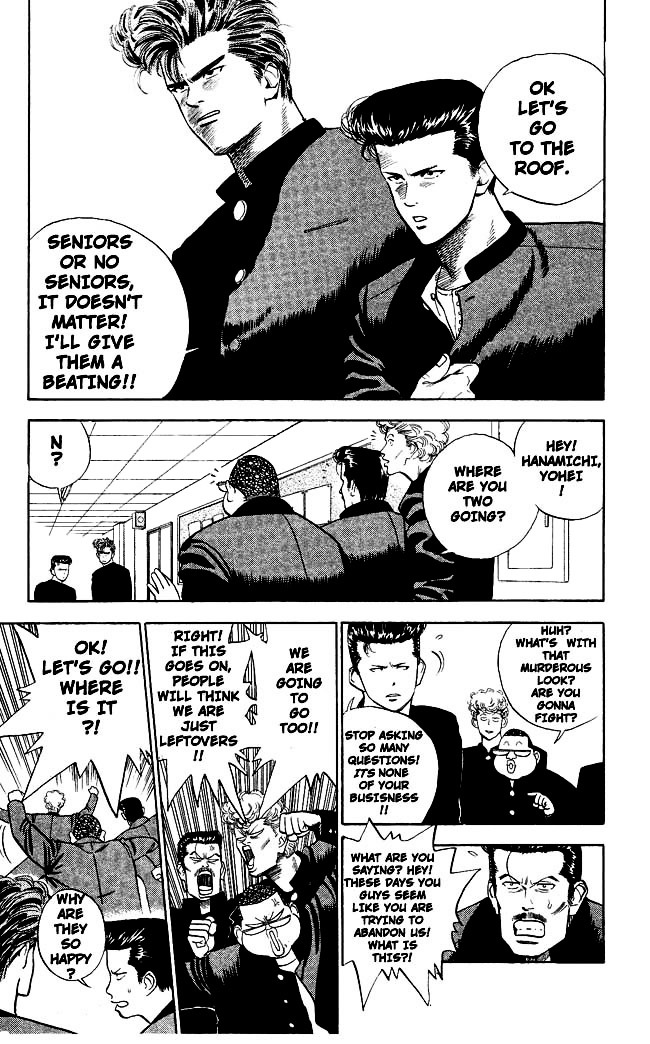 Slam Dunk Chapter 3  Online Free Manga Read Image 3