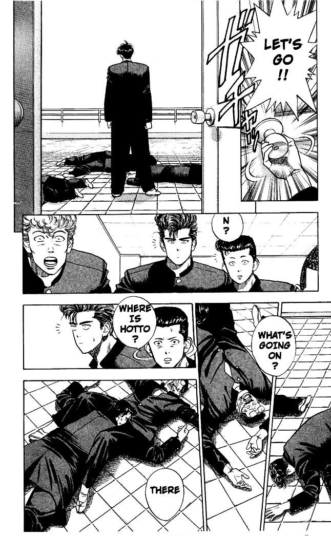 Slam Dunk Chapter 3  Online Free Manga Read Image 4