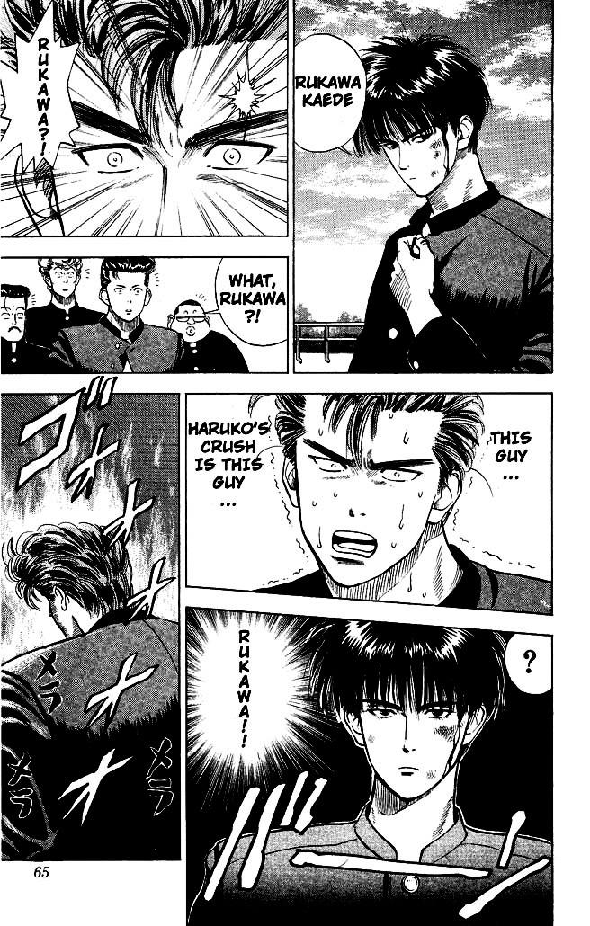 Slam Dunk Chapter 3  Online Free Manga Read Image 7