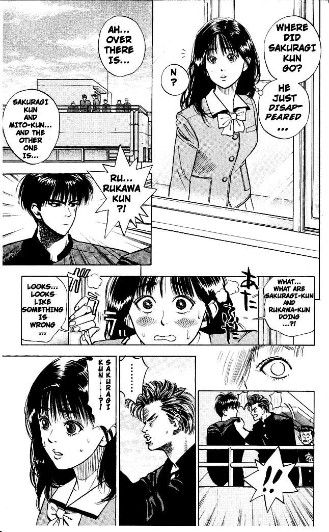 Slam Dunk Chapter 3  Online Free Manga Read Image 9
