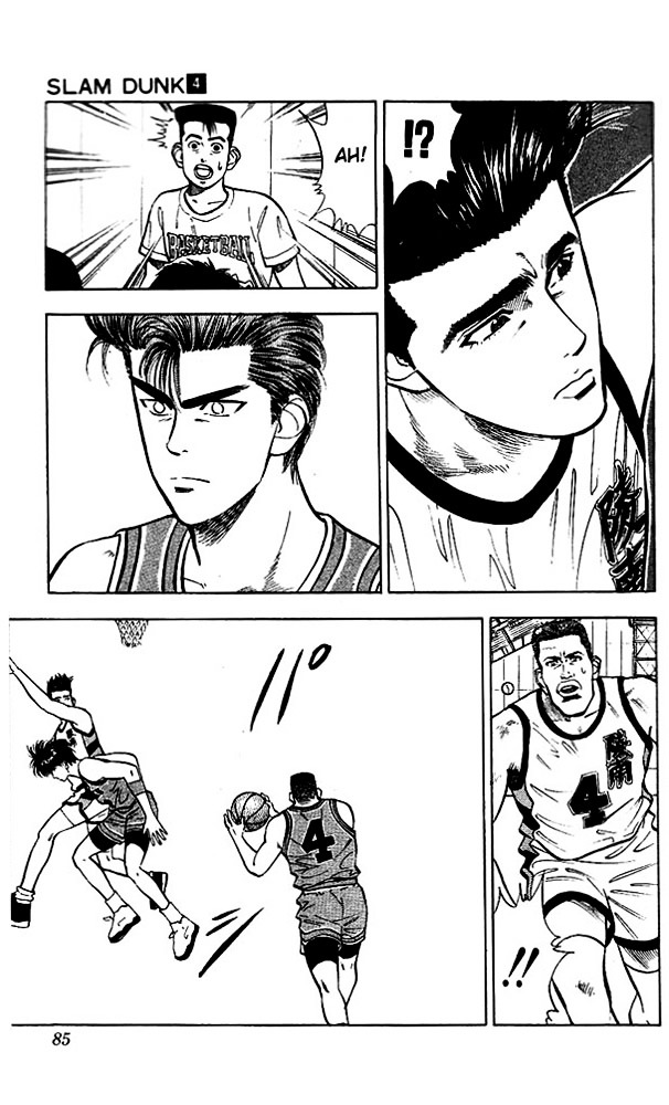Slam Dunk Chapter 30  Online Free Manga Read Image 19