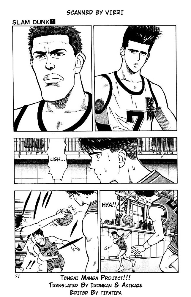 Slam Dunk Chapter 30  Online Free Manga Read Image 5