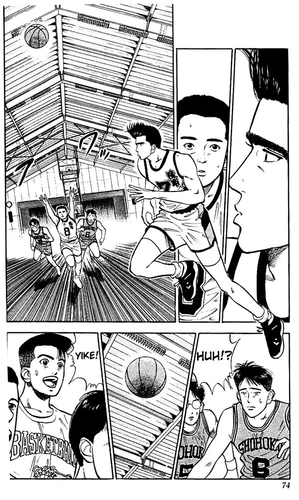 Slam Dunk Chapter 30  Online Free Manga Read Image 8