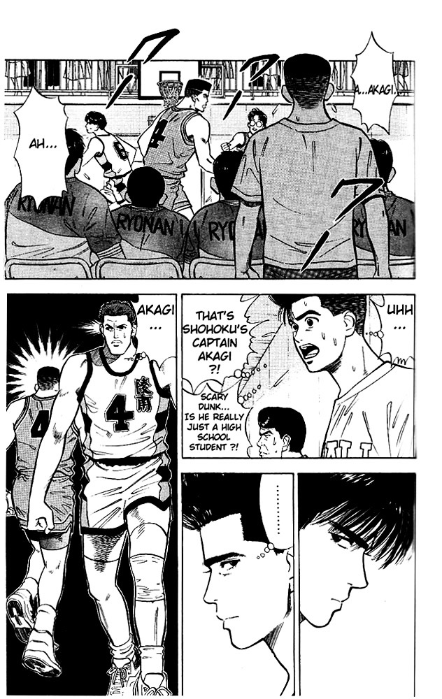 Slam Dunk Chapter 31  Online Free Manga Read Image 3