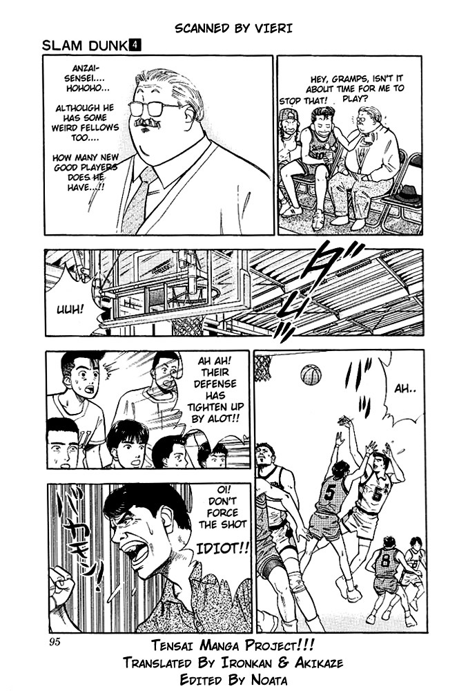 Slam Dunk Chapter 31  Online Free Manga Read Image 7