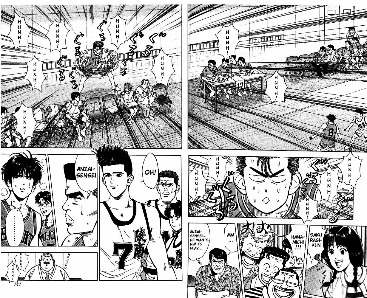 Slam Dunk Chapter 33  Online Free Manga Read Image 10