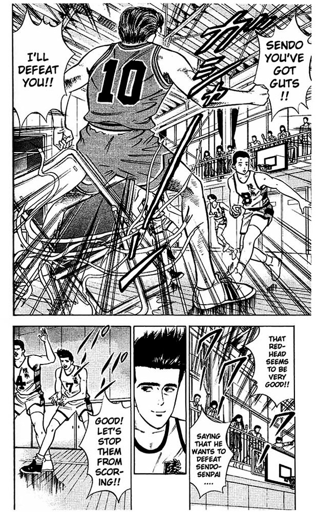 Slam Dunk Chapter 33  Online Free Manga Read Image 2