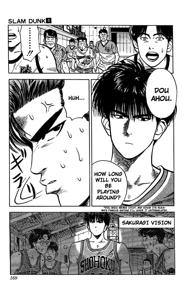 Slam Dunk Chapter 34  Online Free Manga Read Image 17