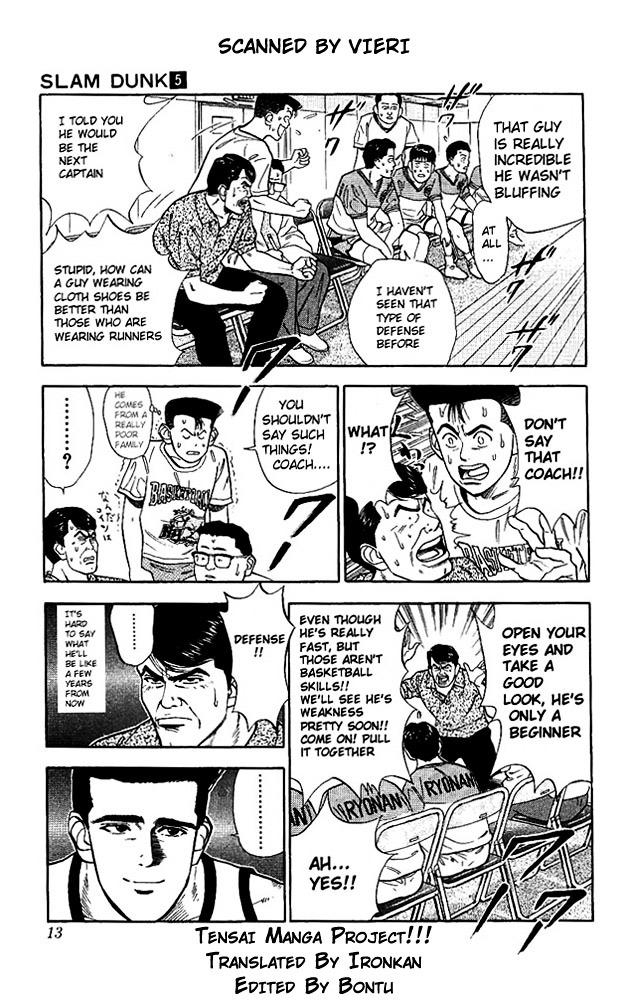 Slam Dunk Chapter 36  Online Free Manga Read Image 10