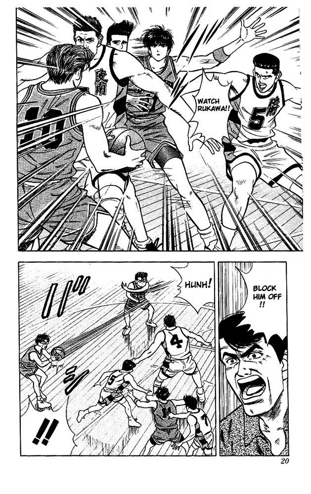 Slam Dunk Chapter 36  Online Free Manga Read Image 17