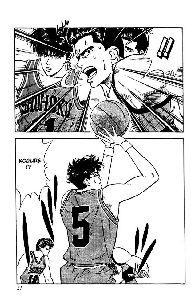 Slam Dunk Chapter 36  Online Free Manga Read Image 18