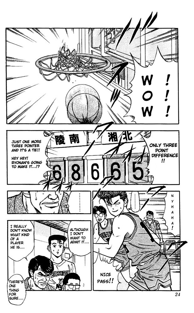 Slam Dunk Chapter 36  Online Free Manga Read Image 21