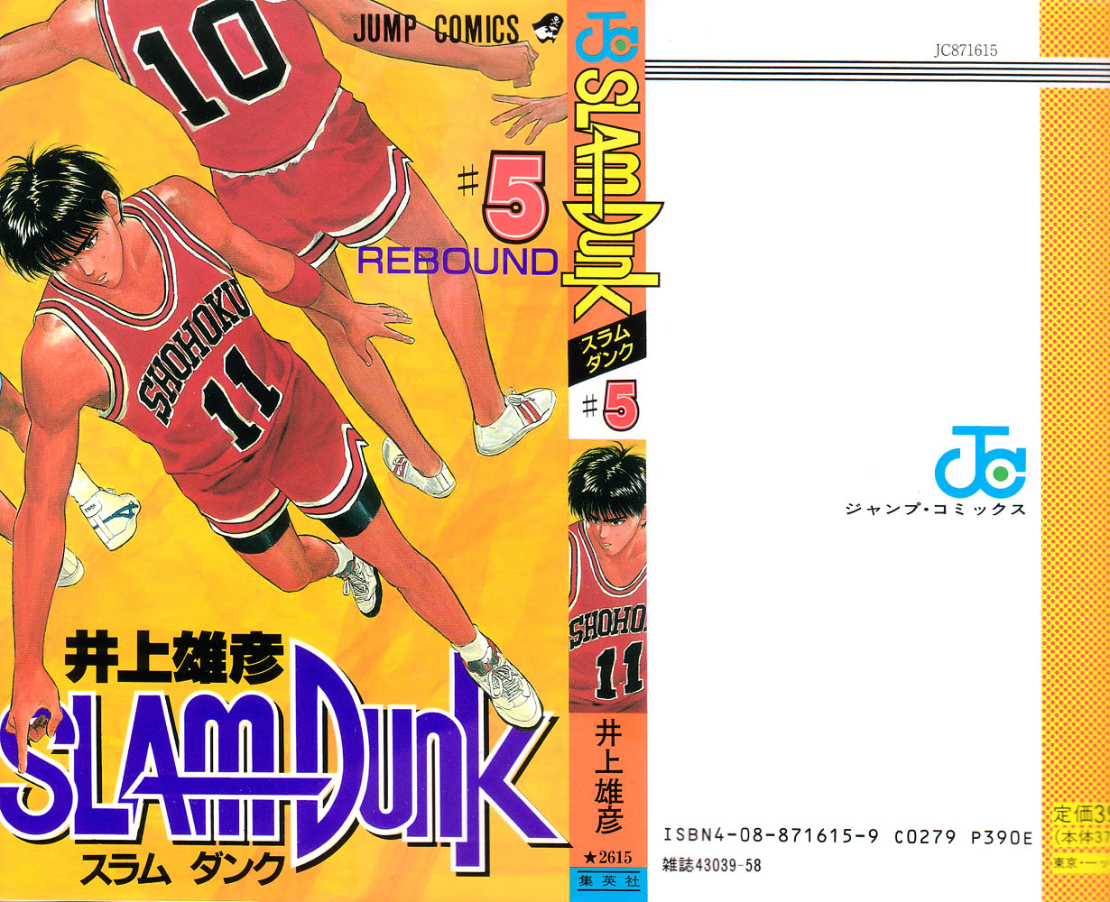 Slam Dunk Chapter 36  Online Free Manga Read Image 24