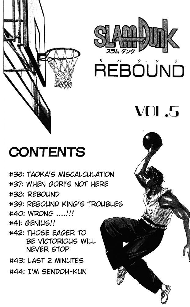 Slam Dunk Chapter 36  Online Free Manga Read Image 4