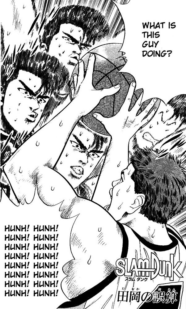 Slam Dunk Chapter 36  Online Free Manga Read Image 5