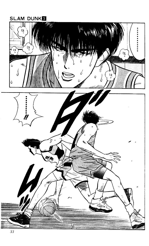 Slam Dunk Chapter 37  Online Free Manga Read Image 7