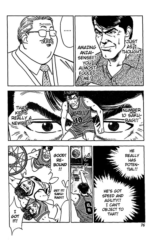 Slam Dunk Chapter 39  Online Free Manga Read Image 10