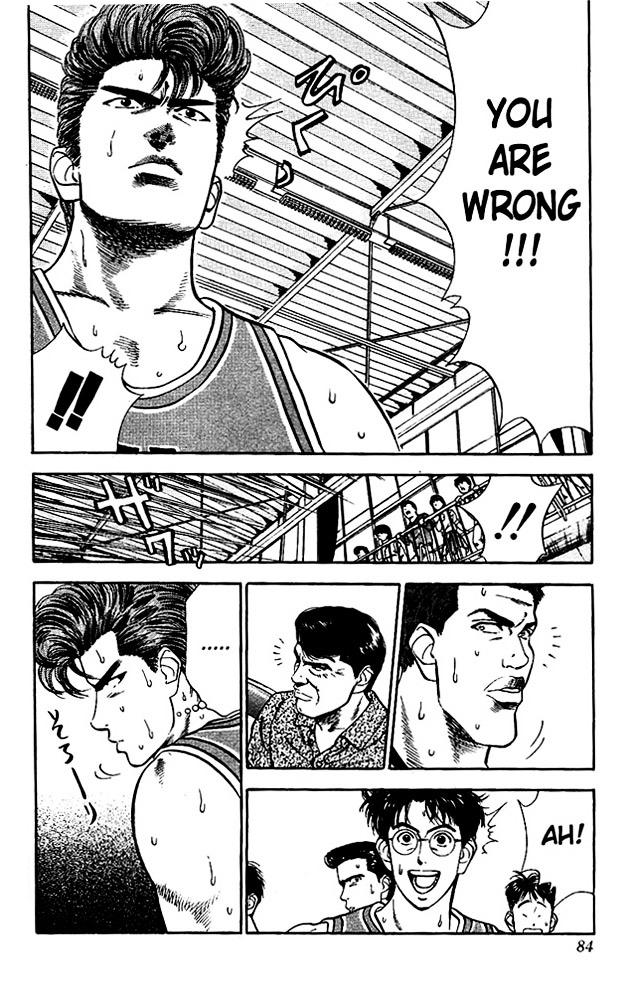Slam Dunk Chapter 39  Online Free Manga Read Image 18