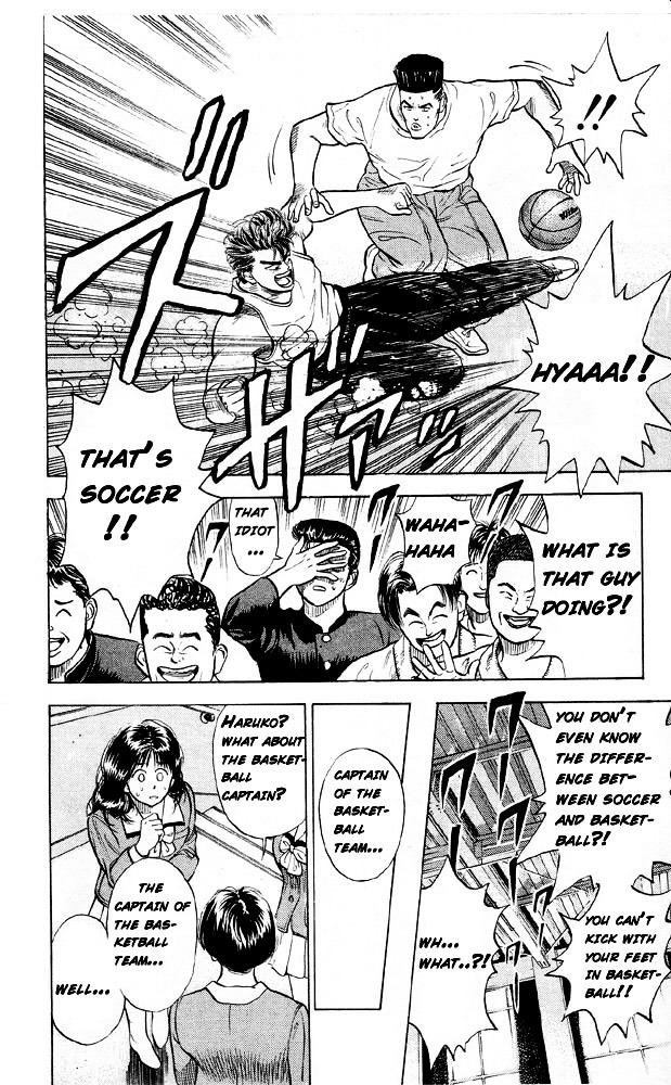 Slam Dunk Chapter 4  Online Free Manga Read Image 18