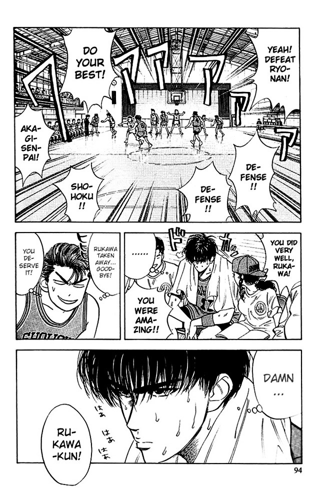 Slam Dunk Chapter 40  Online Free Manga Read Image 8