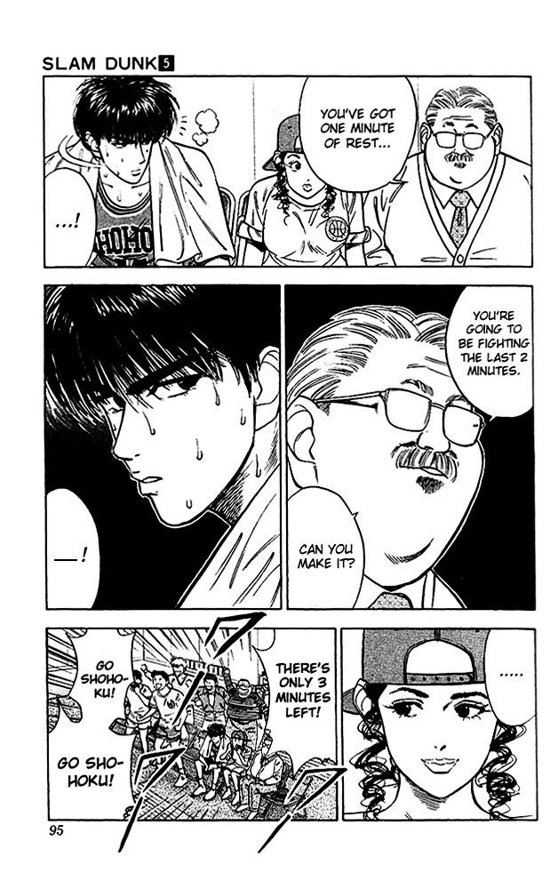 Slam Dunk Chapter 40  Online Free Manga Read Image 9