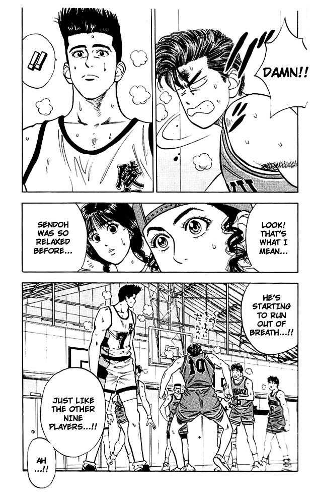 Slam Dunk Chapter 42  Online Free Manga Read Image 16