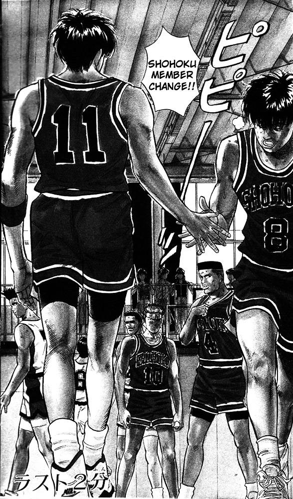 Slam Dunk Chapter 43  Online Free Manga Read Image 1