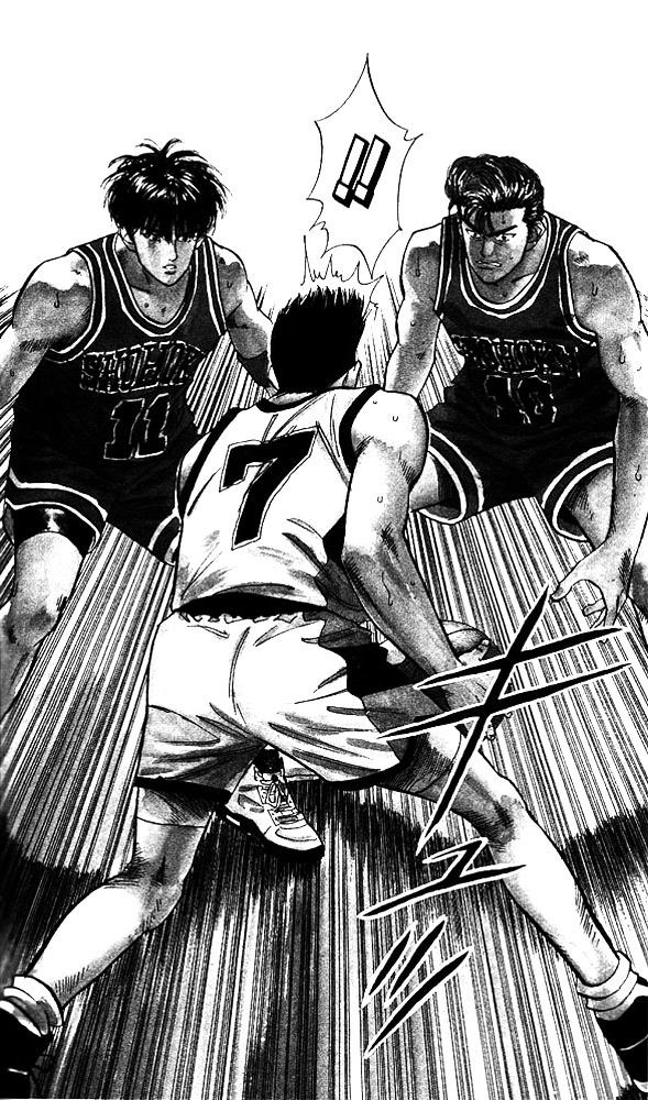 Slam Dunk Chapter 43  Online Free Manga Read Image 11