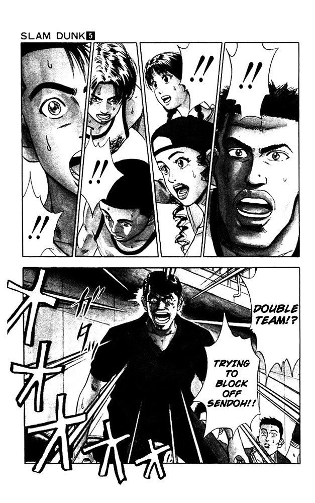 Slam Dunk Chapter 43  Online Free Manga Read Image 12
