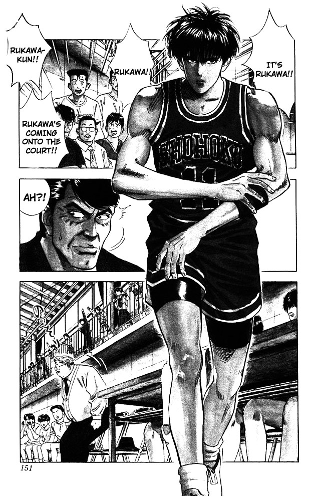 Slam Dunk Chapter 43  Online Free Manga Read Image 4